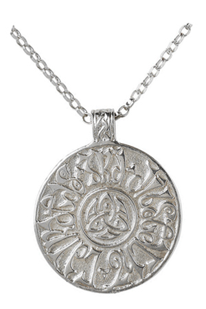 Gra dilseacht cairdeas necklace - Love Loyalty Friendship in Gaelic